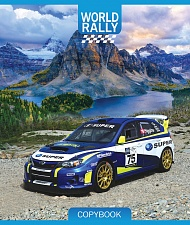 "Т. 48 л. кл.""World rally"" 2 офсет эконом арт.ТО48К9506/Э/6"